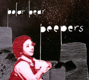 Peepers (Leaf Label)